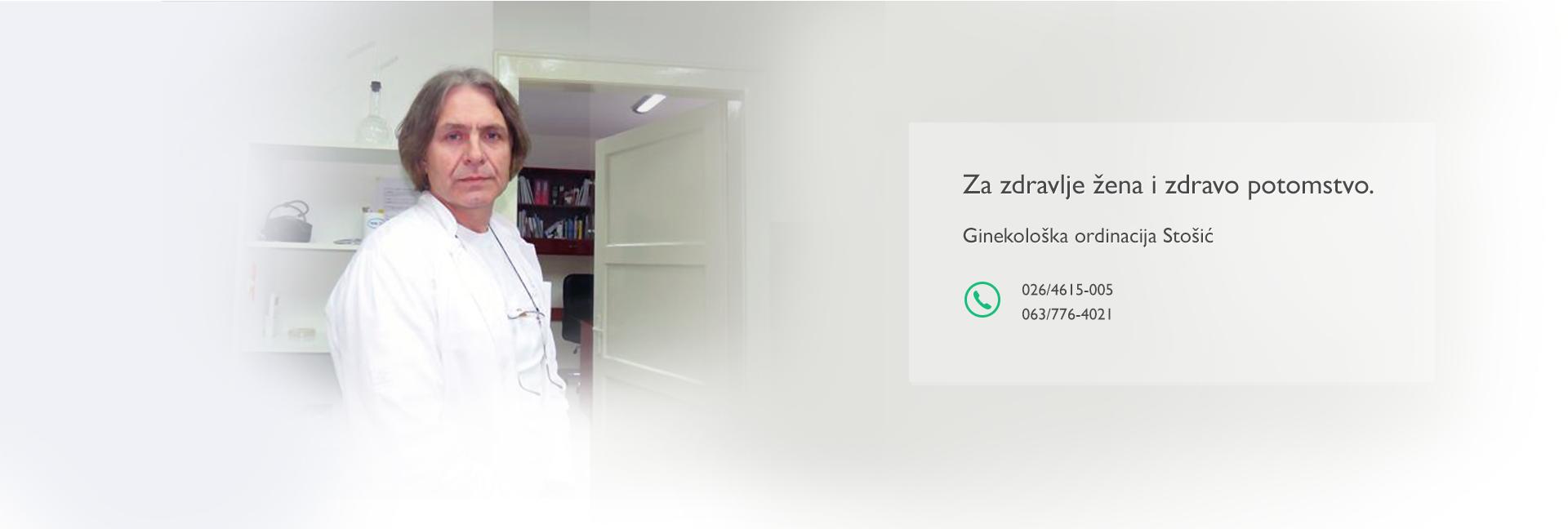 Ginekološka ordinacija Stošić